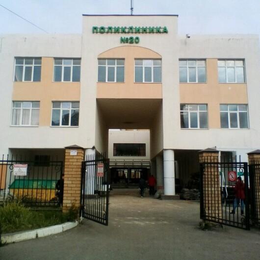 Городская поликлиника №20 на Сахарова, фото №3