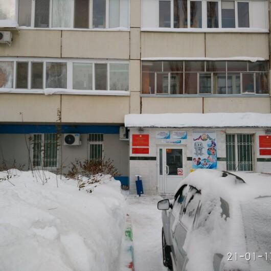 Детская стоматологическая поликлиника №7 на Блюхера, фото №3