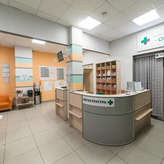 Клиника Опора, фото №2
