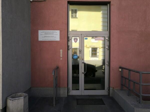 Первая остеопатическая клиника «Вертекс»