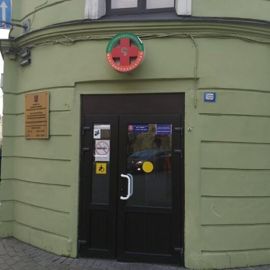 Максимилиановская поликлиника, фото №1