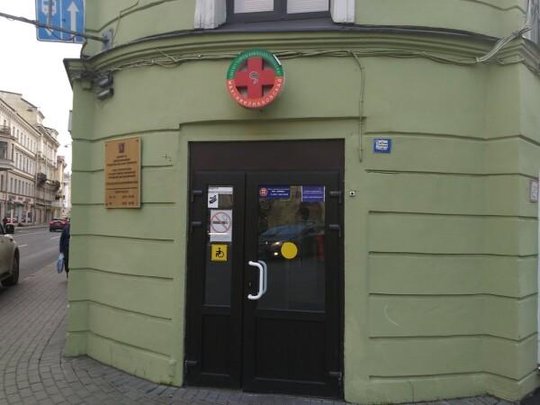 Максимилиановская поликлиника (Городская поликлиника №81)