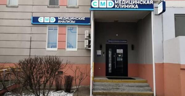 CMD Алтуфьево в п. Северный