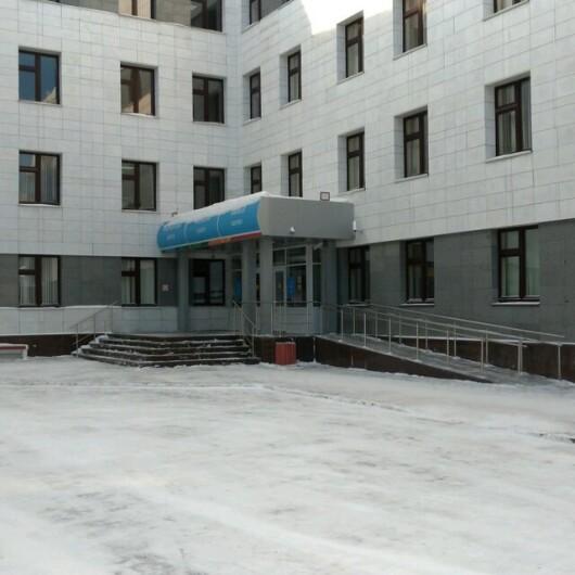 Городская поликлиника №21 (студенческая) (ранее поликлиника №4), фото №2
