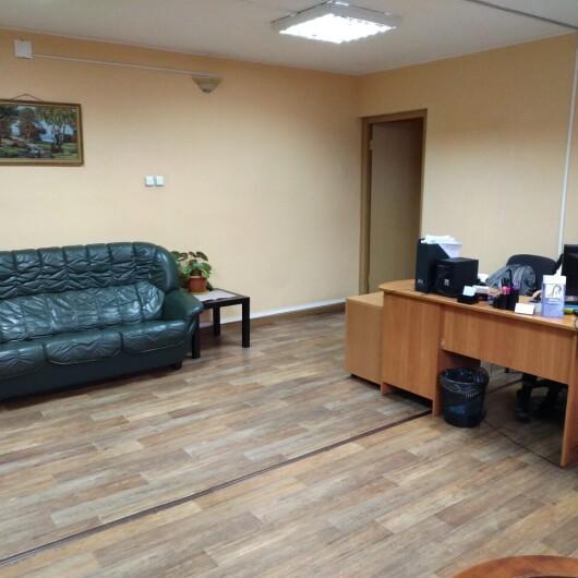 Центр психологии Ember, фото №2