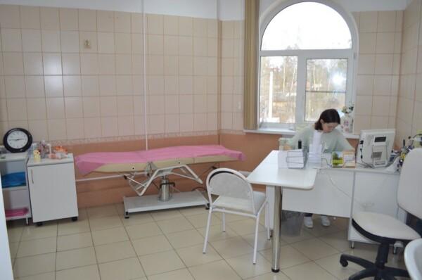 Здоровье, медицинский центр (п. Вырица)