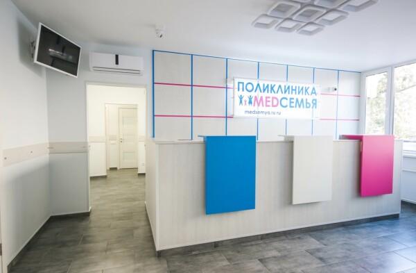 MedСемья на Беломорской