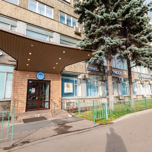 Клиника Марии Фроловой, фото №1