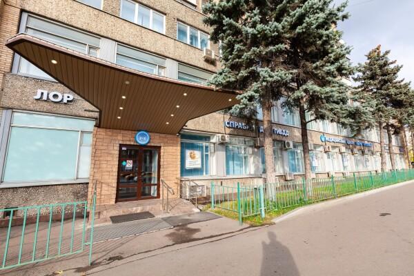 Медицинский центр Марии Фроловой, многопрофильная клиника