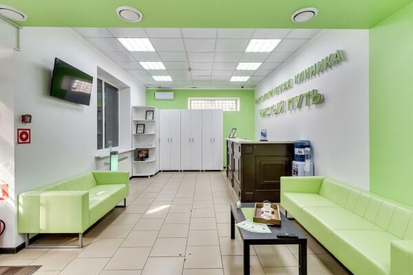 Наркологическая клиника «Чистый путь»