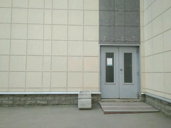 Центр семейной медицины 21 век на Латышских стрелков