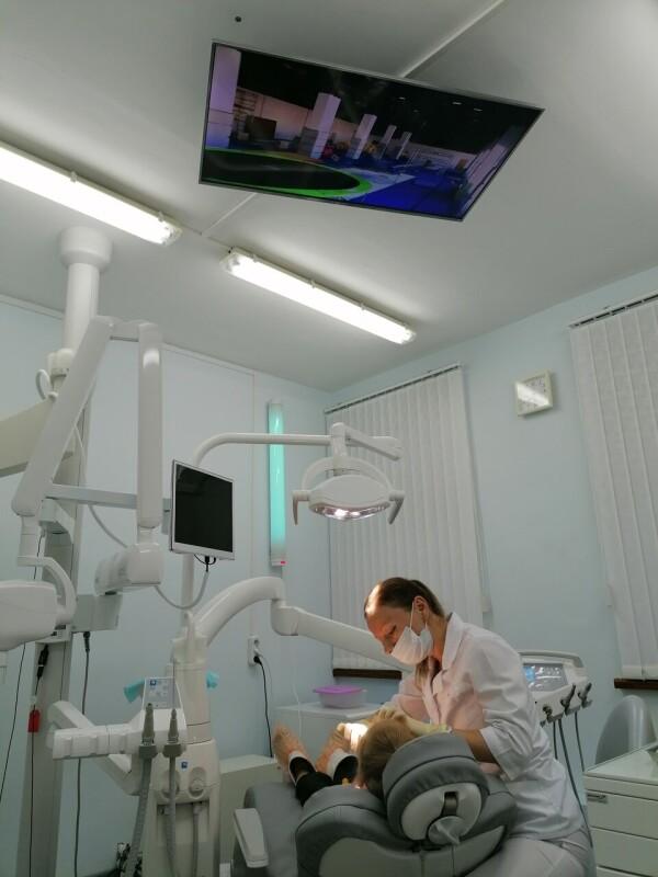 Стоматология «Дантист»