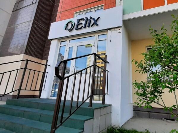 Косметология «Elix»