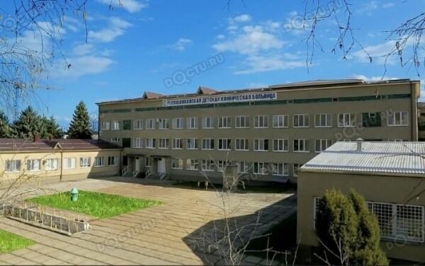 Республиканская детская больница (РДКБ)