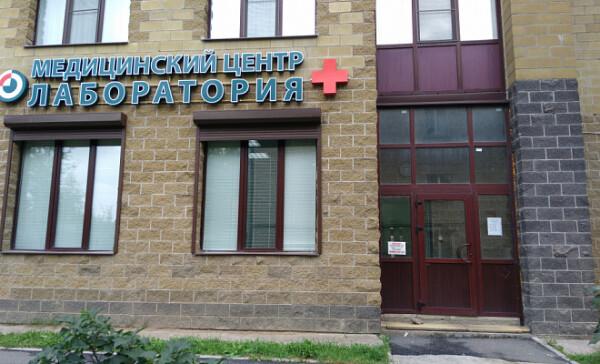 Северо-Западный Центр доказательной медицины в Гатчине