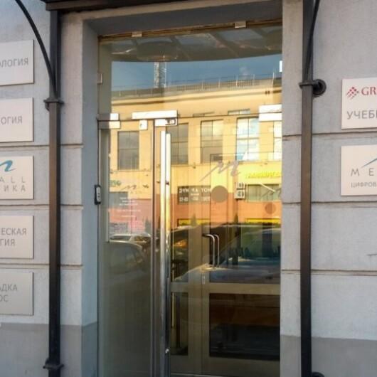Санкт-Петербургский центр флебологии и лечения сложных трофических язв, фото №3