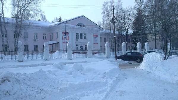 Новосибирский центр репродуктивной медицины (Мать и Дитя)