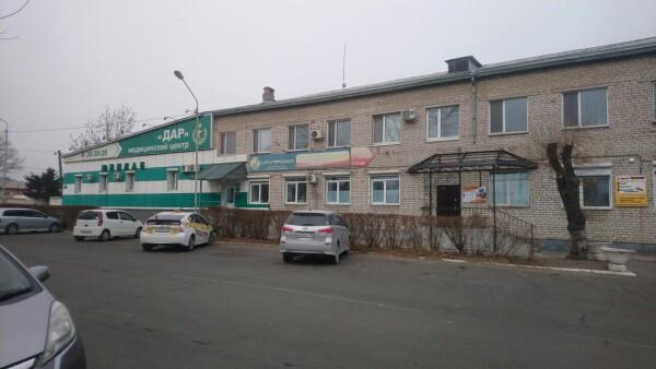 Медицинский центр «Дар»