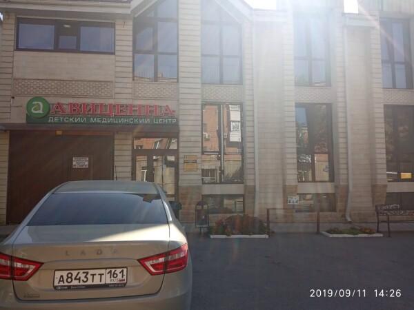 Детская клиника «Авиценна» на Казахской
