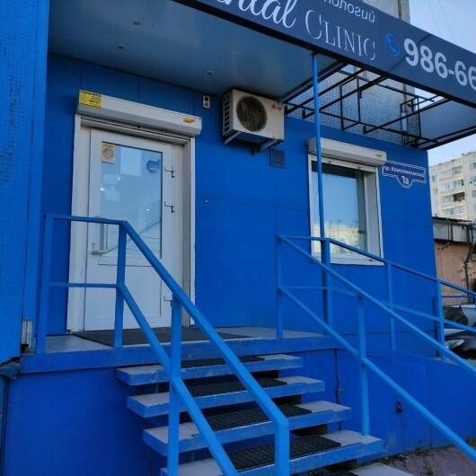 «Дентал клиник» на Комсомольском, фото №3