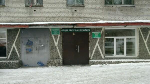 Городская поликлиника № 21 на Немировича-Данченко