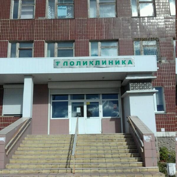 Детская поликлиника на Мамина