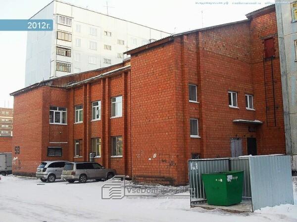 Стоматологическая поликлиника №1 на Рябикова