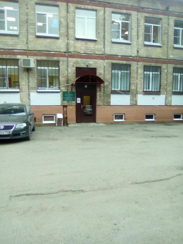 Амбулаторное наркологическое отделение Невского района