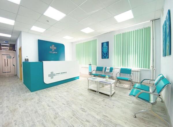 Смарт Медикал Центр, многопрофильная клиника