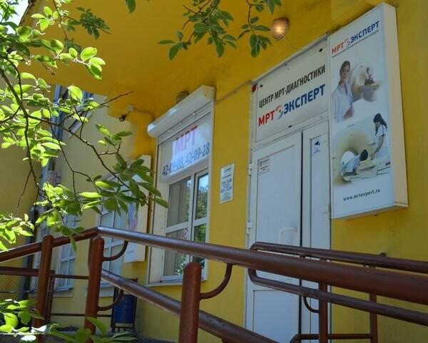 Клиника МРТ «Эксперт» на Челюскинцев