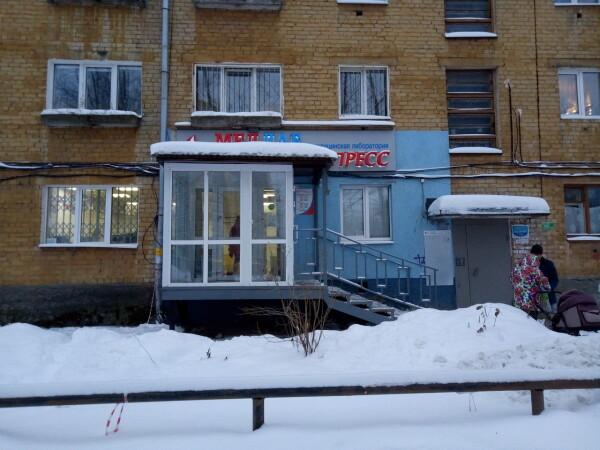 «Медлабэкспресс» на шоссе Космонавтов