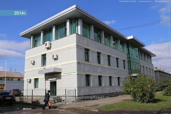 Медицинский центр «Арго»