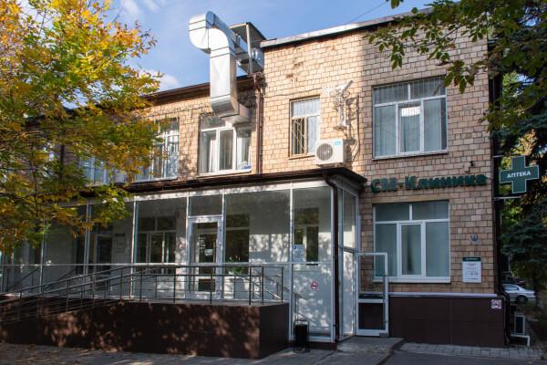 СМ-Клиника в Расковой