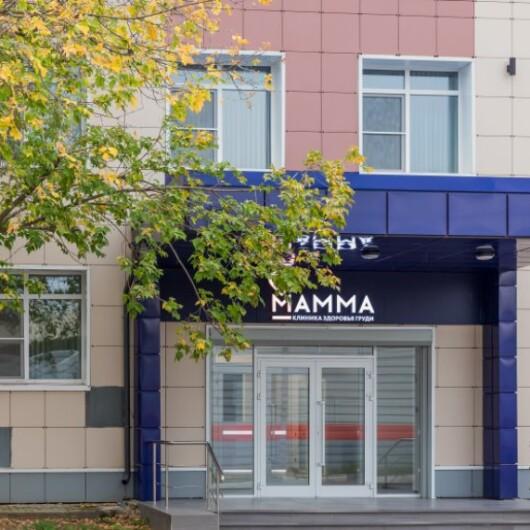 Клиника здоровья груди МАММА, фото №1