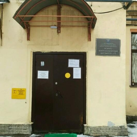 КВД №11 на Чайковского, фото №1