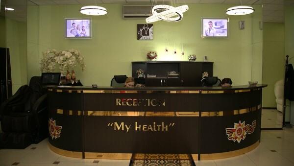 Клиника «Мое здоровье» (МРТ на Сормовской)