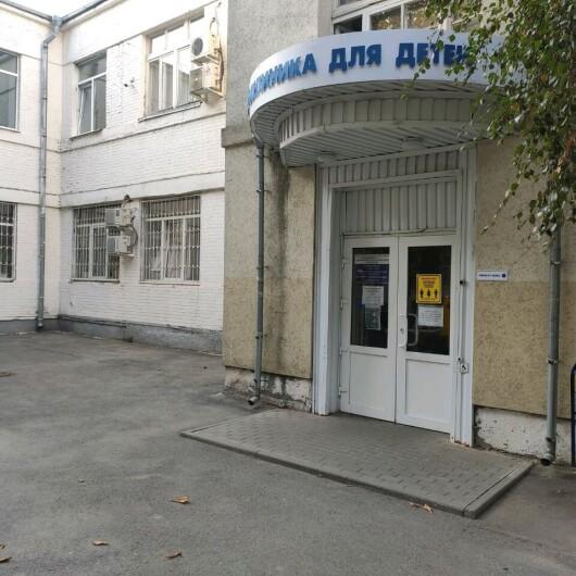 Детская поликлиника ГБ №1 на Ворошиловском, фото №3