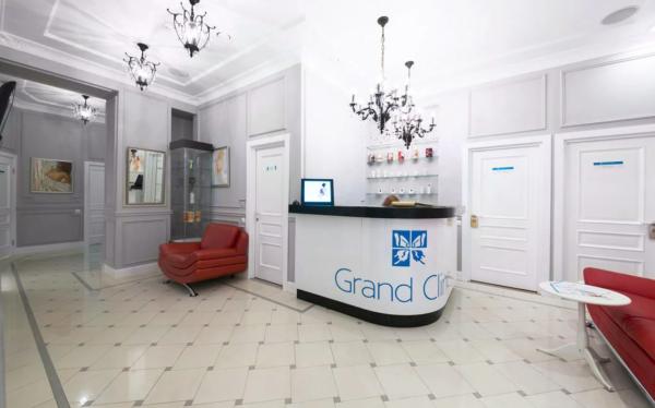 Grand Clinic в Гусятниковом