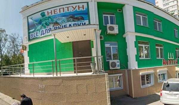 Лечебный центр «Нэомед-плюс»