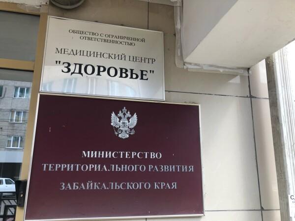 Медицинский центр «Здоровье плюс» на Чкалова