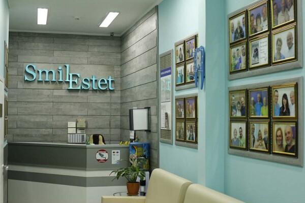Smile Estet, центр дентальной  имплантации
