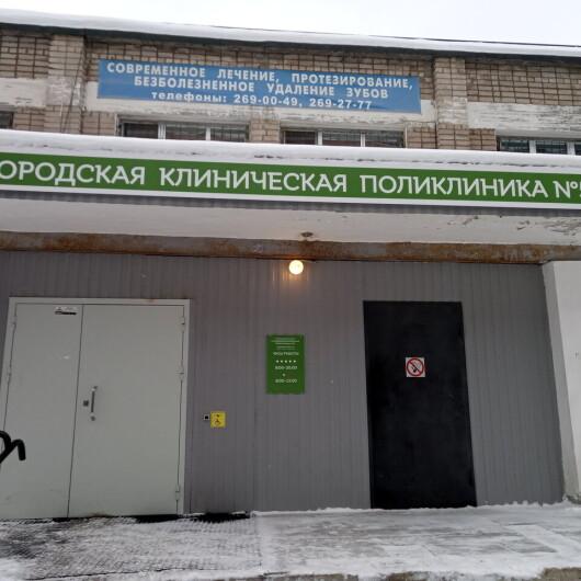 Больница им. Тверье на Никулина (ранее Больница №1), фото №2