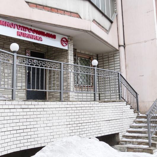 МедЦентрСервис на Щелковской, фото №2