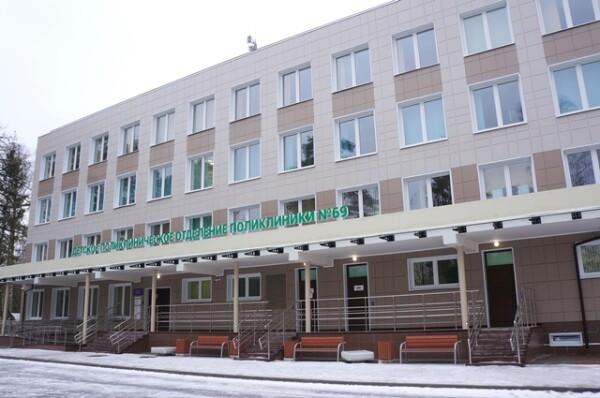 Детская поликлиника № 69 в Зеленогорске
