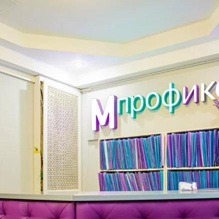 Мпрофико на Шоссе Энтузиастов, фото №1