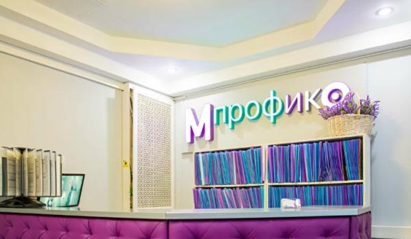 Мпрофико на Шоссе Энтузиастов