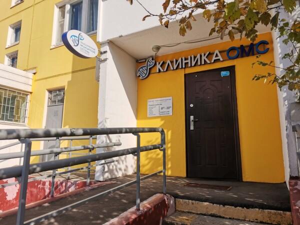 Заботливый доктор на Лухмановской, многопрофильная клиника