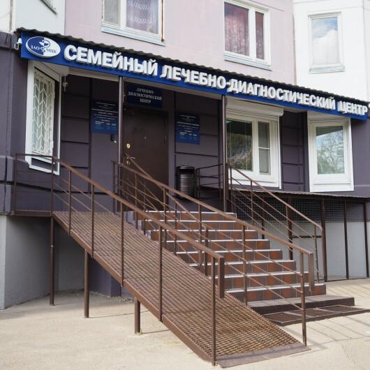 Медицинский центр в Коломенском в Чехове, фото №1
