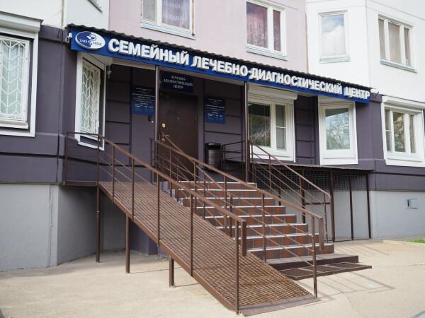 Медицинский центр в Коломенском в Чехове