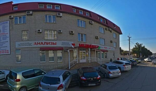 Медицинский центр «София»